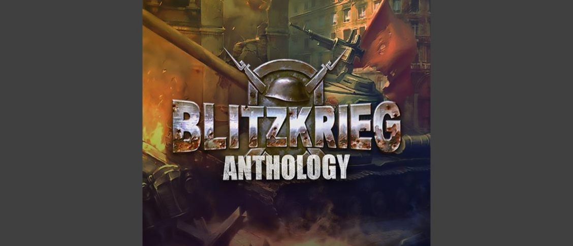 Blitzkrieg (Блицкриг)